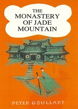 The Monastery of Jade Mountain