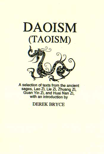 Image result for daoism pics